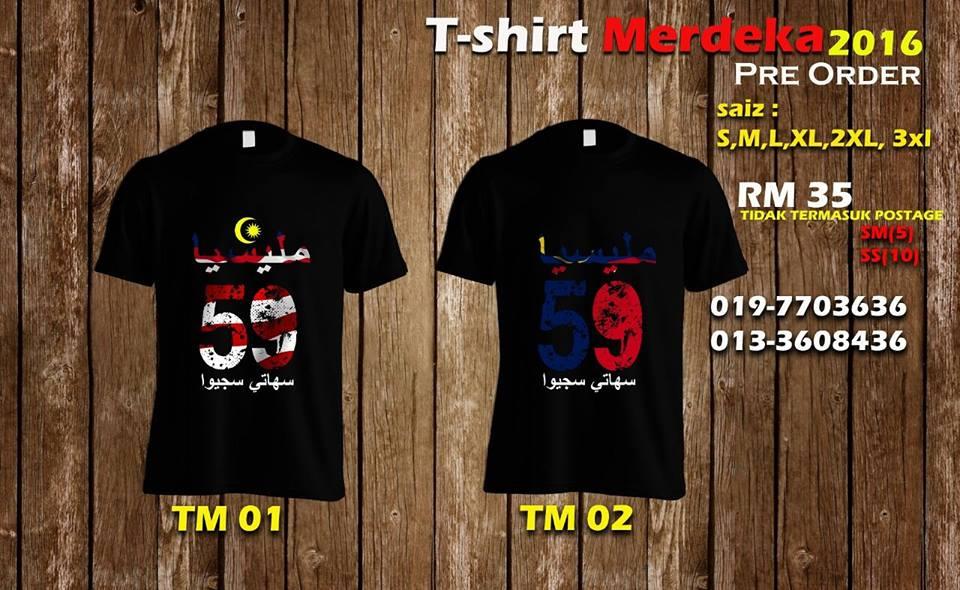 Promosi Tshirt Merdeka 2016!!