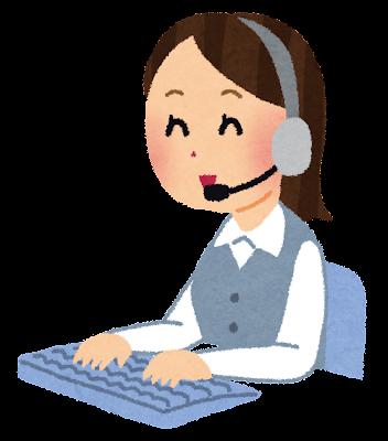 http://1.bp.blogspot.com/-sswtnbUOhqM/UnIDk2PkPbI/AAAAAAAAZ4o/MrnS98mSJNk/s400/job_call_center.png
