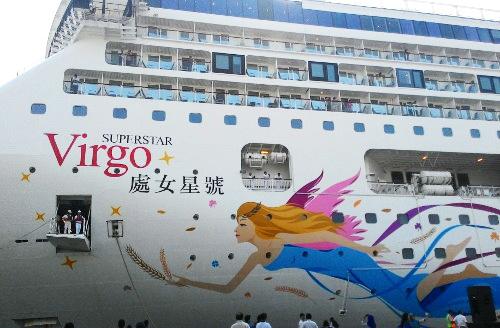 Mencicipi Kemewahan Kapal Pesiar Super Star Virgo Cruises Berkeliling Ke 3 Negara