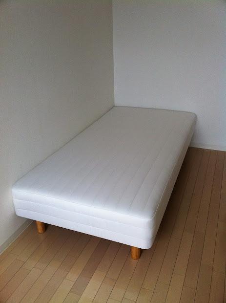 Muji Bed Frame