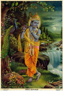 Meeting God Krishn by Swami Nikhilanand