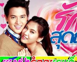 [ Movies ] Besdong Kampoul Sne - Khmer Movies, Thai - Khmer, Series Movies