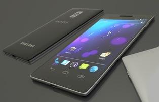 Samsung Galaxy S4 Gadget tercanggih dan unik unggulan kedua