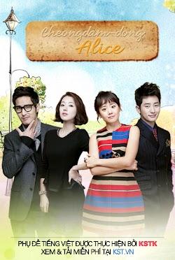 Alice Phố Cheongdamdong - Cheongdamdong Alice (2012) Poster