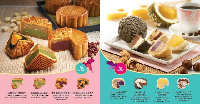 603812 394077953986011 222071415 n TAI THONG MOONCAKE PROMOTION