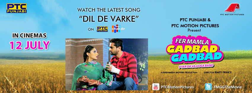 Dil De Varke - Kamal Khan Video Song 2013 (Fer Mamla Gadbad Gadbad)
