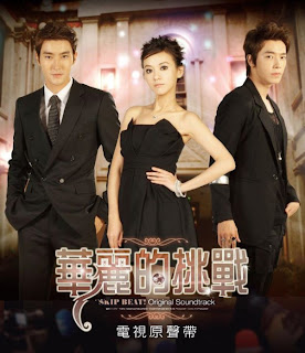 Gratis Download Lagu OST Skip Beat Mp3 Full Album