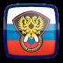 EURO 2012: Apesar de envelhecida, Rússia tenta recuperar prestígio. Renovação tem sido lenta.