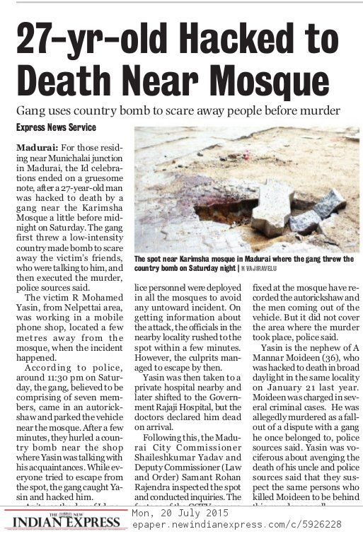 Mosque%2Bwar.jpg