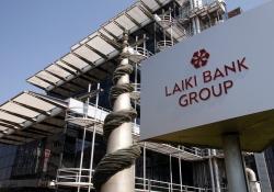 Κανονικά λειτουργούν τα ΑΤΜ των κυπριακών τραπεζών στην Ελλάδα