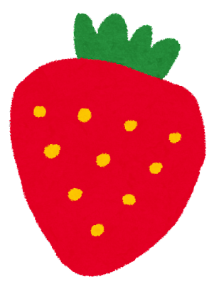 イチゴのイラスト(フルーツ)