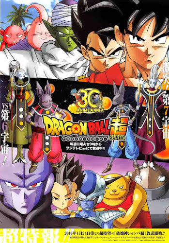 Dragon Ball Super (2016) Dublado – Download Torrent