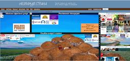 """Сайт проекта """"незримая страна"""""""