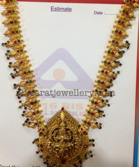 lakshmi Gundla Haram