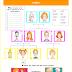 family member vocabulary - English vocabulary lessons