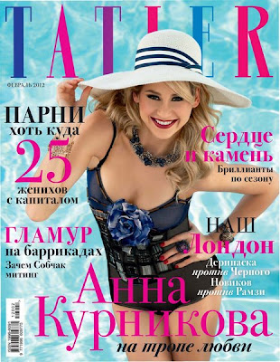 Anna Kournikova In Her Swimsuit For Tatler Images