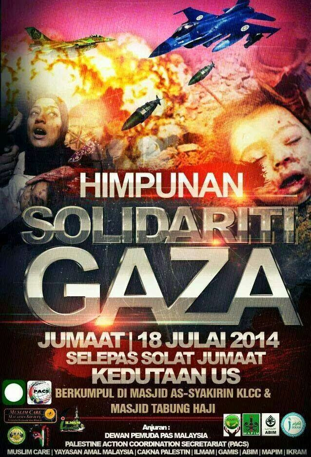 ALL MUSLIMS MUST SUPPORT GAZA SOLIDARITY N GIVE WHATEVER U CAN 4 MUSLIM BROTHERHOOD !!