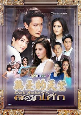 Chuyện tình Lọ Lem TodayTV - 2012 Lồng tiếng [37 / 37]
