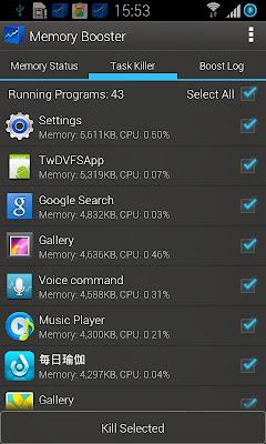 Memory Booster (Full Version) app apk