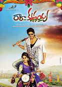 Ra Ra Krishnayya Movie Wallpapers-thumbnail-12