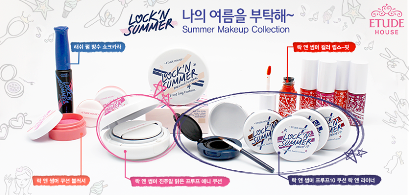 Etude House summer 2014 collection