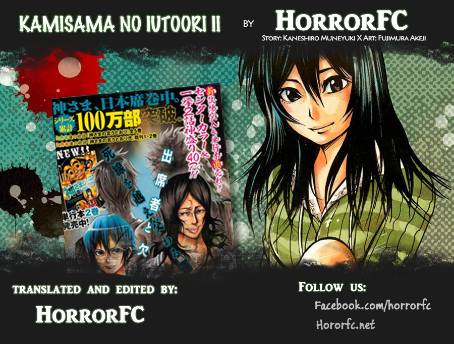 Kamisama No Iutoori II chap 83 Trang 1 - Mangak.info