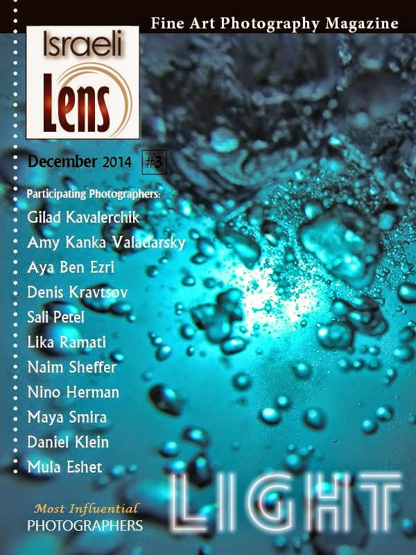 שמח להשתתף -Israeli Lens #3 - Light