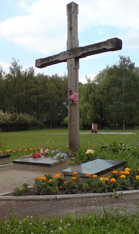 Памятник членам Организации украинских националистов в Бабьем Яру