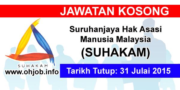 Jawatan Kerja Kosong Suruhanjaya Hak Asasi Manusia Malaysia (SUHAKAM) logo www.ohjob.info julai 2015