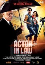 Actor In Law 2016