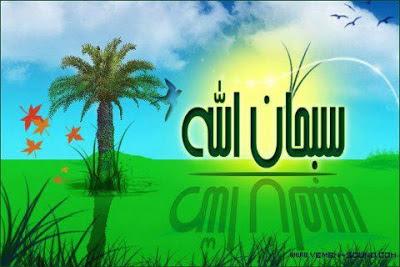 http://1.bp.blogspot.com/-svD1qJ8rMlw/UTwpwMDT6OI/AAAAAAAACdc/zzyyWx86CGg/s1600/subhanallah+wal+hamdulillah.jpg