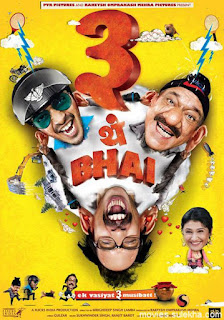 Teen Thay Bhai (2011) Latest Hindi Movie 2011