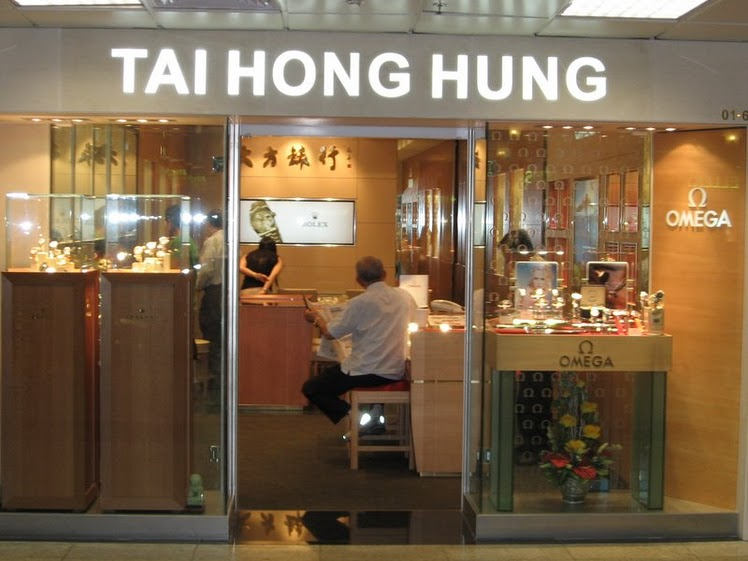 Tai Hong Hung Pte Ltd