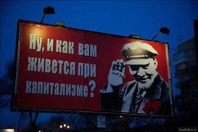 """""""Ουκρανία: «Λοιπόν, πώς τα περνάτε με τον καπιταλισμό;»...  Νίκος Μπογιόπουλος"""""""