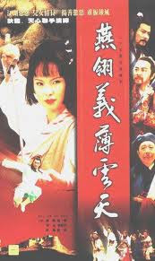 Phim Trung Nguyên Kiếm Khách II 1997 (Phần 2) Lồng tiếng Online