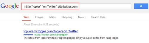 cara cari orang di twitter