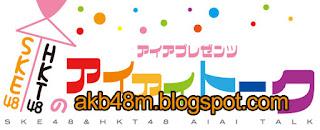 http://1.bp.blogspot.com/-svoWzsPLVpg/VSJtAPOcw5I/AAAAAAAAstc/KivN4JrS8aw/s320/SKE48%26HKT48%E3%81%AE%E3%82%A2%E3%82%A4%E3%82%A2%E3%82%A4%E3%83%88%E3%83%BC%E3%82%AF%2Bakb48m.blogspot.com.jpg