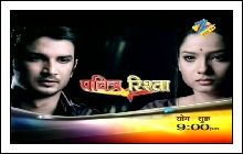 (9th-Nov-12) Pavitra Rishta
