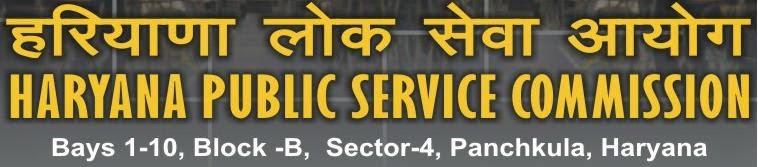 HPSC Vacancy 2014