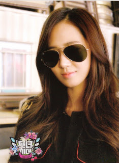 SNSD Yuri I Got A Boy postcard
