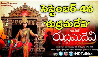 Rudramadevi to release on September 4th ?, rudramadevi movie release date, rudramadevi, movie release, anushka, nityamenen