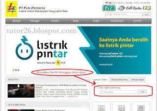 Cara Cek Tagihan Listrik PT.PLN via Online Internet