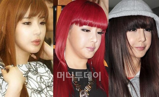 Park Bom Before Surgery http://www.kjpopnews.com/park-boms-transformation-shocked-fans/