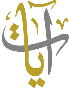 تردد قناة آيات الفضائية على النايل سات ayaat frequency channel on nilesat