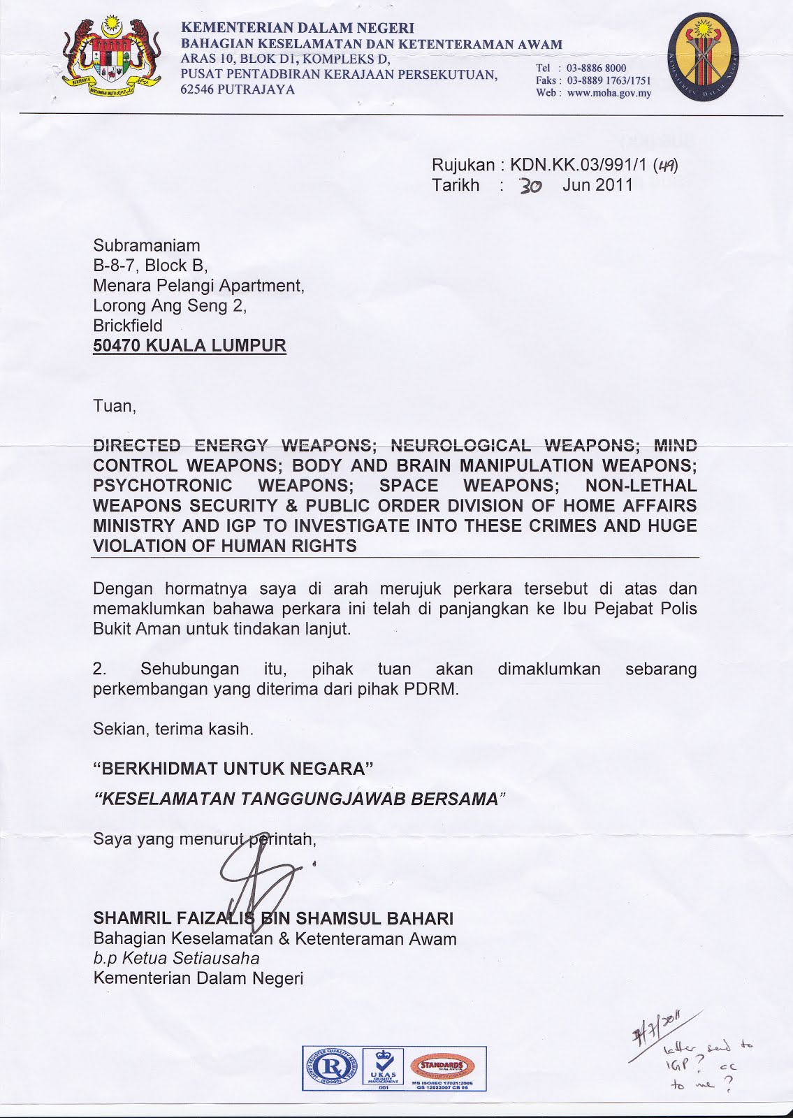 Letter from Malaysian PM's Office( KDN Security and Public Order Division)