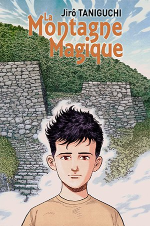 The Magic Mountain Manga