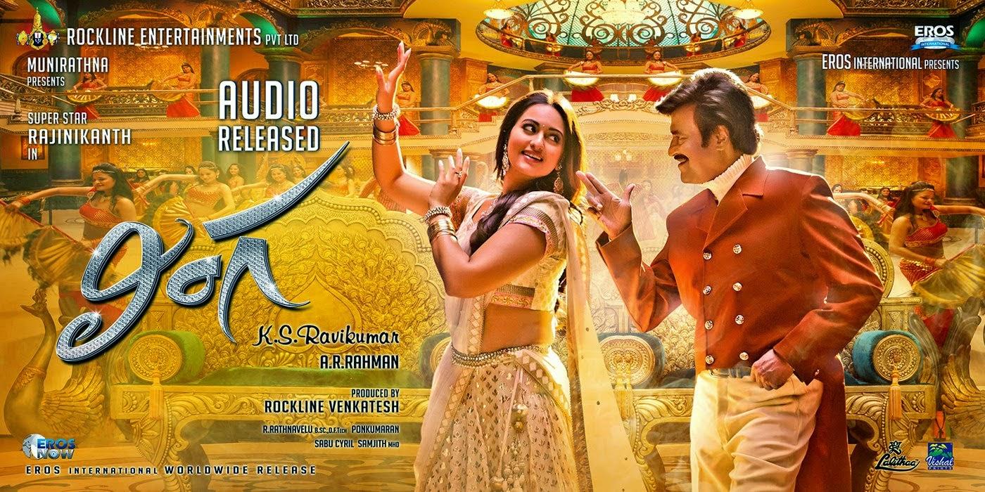 telugu-movie-linga-leaked-images