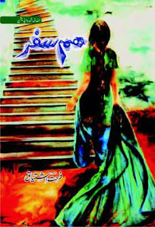 Humsafar Novel By Farhat Ishtiaq pdf