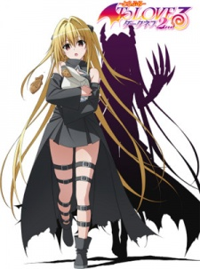 To LOVE-Ru Darkness S2