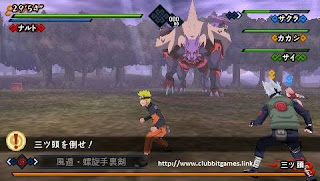 LINK DOWNLOAD GAMES Naruto Shippuden Kizuna Drive PSP ISO FOR PC CLUBBIT